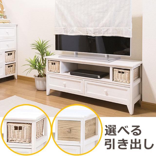テレビ台 ローボード テレビボード アンティーク カントリー 北欧 白 ホワイト 幅90cm リビング収納 引き出し 引出 おしゃれ かわいい コンパクト MTV-5218AW/5710AWテレビボード(引出カゴタイプ/ウッドタイプ)