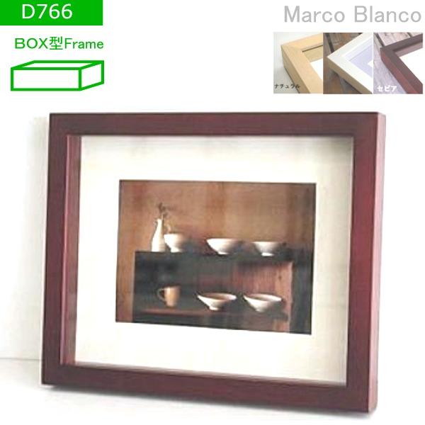 三三サイズ ボックス(BOX)型フレーム。。【D766】3色から選べます。。 アクリル入り木製額縁 立体額装、フラワーアレンジメント、フィギュア、小物、人形、記念品などに