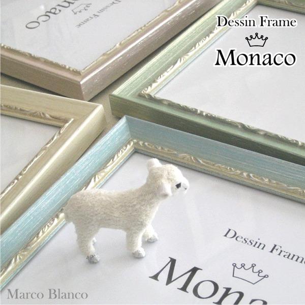 半切サイズ 【Monaco (モナコ)】 4色から選べます。ふんわりパステルカラーの額縁。。 アクリル入りウェルカムボード・ウェディング用・インテリア刺繍・クロスステッチなどにもおススメ!