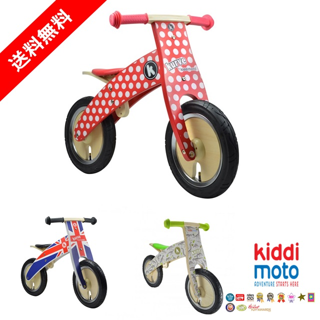 4b0664bb382 Bicycle キディモト kiddimoto curve dot waterdrop curve for the bicycle kids  motorcycle child whom there is ...