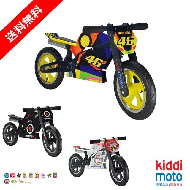 【送料無料】【UK発】バランスバイク ペダルなし自転車 キッズバイク 子ども用自転車 キディモト kiddimoto スーパーヒーロー Rossi ロッシ