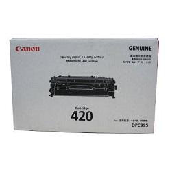キヤノン(Canon) CRG-420 CRG-420 カートリッジ420 純正品【送料無料 純正品】【回収無料 カートリッジ420】, 電動工具の英知:d02bb1da --- coamelilla.com