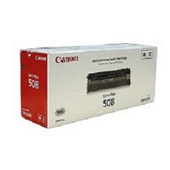 キヤノン(Canon) CRG-508 トナーカートリッジ508 純正品 【送料無料】【回収無料】