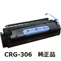 キヤノン(Canon) CRG-306 トナーカートリッジ306 純正品 【送料無料】【回収無料】