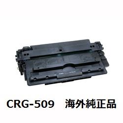 海外純正品 品質保証 キヤノン Canon CRG-309 トナーカートリッジ509 スピード対応 全国送料無料 トナーカートリッジ309 CRG-509