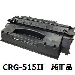 キヤノン(Canon) CRG-515II トナーカートリッジ515II 純正品 【送料無料】【回収無料】