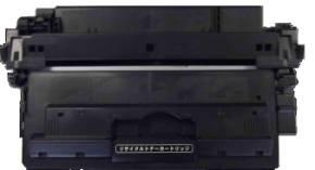 CRG-533H トナーカートリッジ533H 【3本セット】 キヤノン(Canon)用 リサイクルトナー 【リサイクル即納品】【送料無料】【回収無料】【安心保証付】