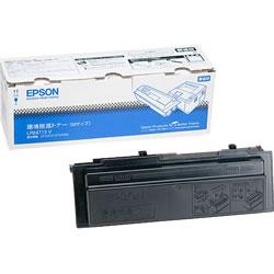 エプソン(EPSON) LPB4T13V ETカートリッジ 環境推進トナー 純正品 【送料無料】【回収無料】
