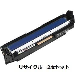 エプソン(EPSON) LPC3K17 感光体ユニット カラー 【2本セット】 リサイクル感光体ユニット 【リサイクル即納品】【送料無料】【回収無料】【安心保証付】【リユース品】