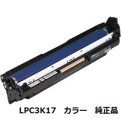 エプソン(EPSON) LPC3K17 感光体ユニット カラー 純正品 【送料無料】【回収無料】