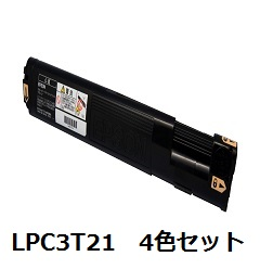 LPC3T21K/LPC3T21C/LPC3T21M/LPC3T21Y 【4色セット】 エプソン(EPSON)用 リサイクルトナー 【リサイクル即納品】【送料無料】【回収無料】【安心保証付】【リユース品】【後払い可】