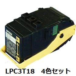 LPC3T18K/LPC3T18C/LPC3T18M/LPC3T18Y 【4色セット】 エプソン(EPSON)用 リサイクルトナー 【リサイクル即納品】【送料無料】【回収無料】【安心保証付】【リユース品】【後払い可】