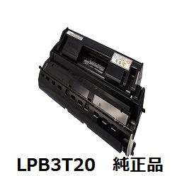 エプソン(EPSON) LPB3T20 ETカートリッジ 純正品 【送料無料】【回収無料】