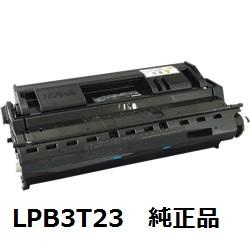 エプソン(EPSON) LPB3T23 ETカートリッジ 純正品 【送料無料】【回収無料】
