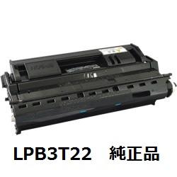 エプソン(EPSON) LPB3T22 ETカートリッジ 純正品 【送料無料】【回収無料】