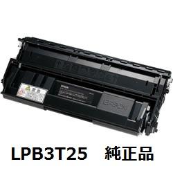 エプソン(EPSON) LPB3T25 ETカートリッジ(大容量) 純正品 【送料無料】【回収無料】