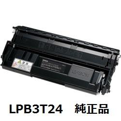 エプソン(EPSON) LPB3T24 ETカートリッジ 純正品 【送料無料】【回収無料】