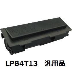 エプソン(EPSON) LPB4T13 ETカートリッジ 汎用品 【送料無料】【回収無料】