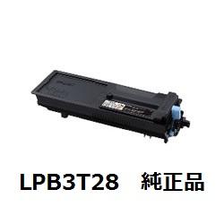 エプソン(EPSON) LPB3T28 ETカートリッジ 純正品 【送料無料】【回収無料】