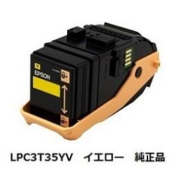 エプソン(EPSON) LPC3T35YV 環境推進トナー イエロー Mサイズ 純正品 【送料無料】【回収無料】
