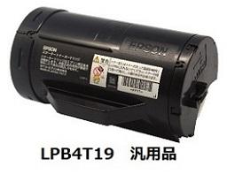 エプソン(EPSON) LPB4T19 ETカートリッジ LPB4T19 Mサイズ Mサイズ 汎用品【送料無料】 汎用品【回収無料】, Sunruck Direct:bbcd1844 --- coamelilla.com