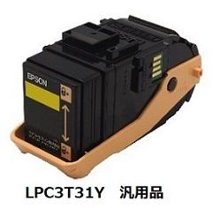 エプソン(EPSON) LPC3T31Y ETカートリッジ イエロー Mサイズ 汎用品 【送料無料】【回収無料】