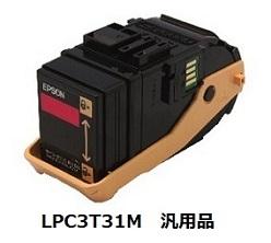 エプソン(EPSON) LPC3T31M ETカートリッジ マゼンタ Mサイズ 汎用品 【送料無料】【回収無料】