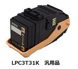 エプソン(EPSON) LPC3T31K ETカートリッジ ブラック Mサイズ 汎用品 【送料無料】【回収無料】