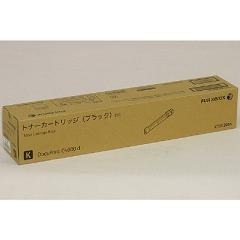 富士ゼロックス(FUJI XEROX) CT202054 大容量トナーカートリッジ ブラック 純正品 【送料無料】【回収無料】