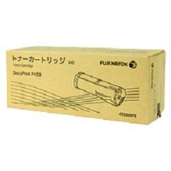 富士ゼロックス(FUJI XEROX) CT202078 大容量トナーカートリッジ 純正品 【送料無料】【回収無料】