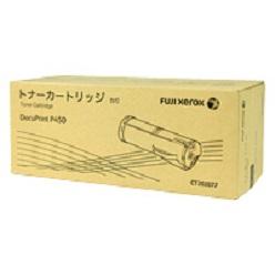 富士ゼロックス(FUJI XEROX) CT202077 トナーカートリッジ 純正品