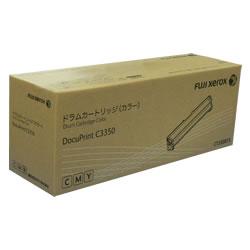 富士ゼロックス(FUJI XEROX) CT350813 ドラムカートリッジ カラー 純正品
