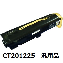 汎用品 富士ゼロックス FUJI 驚きの価格が実現 トナーカートリッジ XEROX 高級品 CT201225