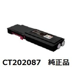 富士ゼロックス(FUJI XEROX) CT202087 トナーカートリッジ マゼンタ 純正品