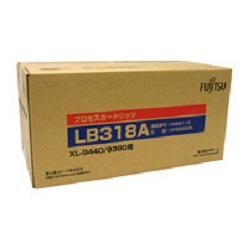 富士通(FUJITSU) 0892110 プロセスカートリッジLB318A 純正品