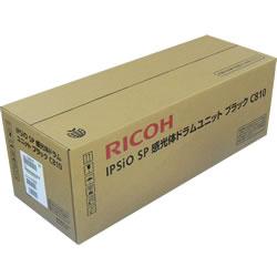 リコー(RICOH) 515265 IPSiO SP 感光体ドラムユニット ブラック C810 純正品 【送料無料】【回収無料】