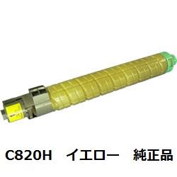 リコー(RICOH) 515583 IPSiO SP トナー イエロー C820H 純正品 【送料無料】【回収無料】