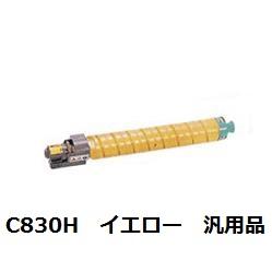 リコー(RICOH) 600515 IPSiO SP トナー イエロー C830H 汎用品 【送料無料】【回収無料】