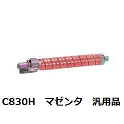 リコー(RICOH) 600516 IPSiO SP トナー マゼンタ C830H 汎用品