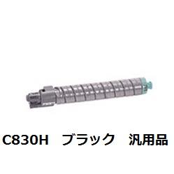 リコー(RICOH) 600514 IPSiO SP トナー ブラック C830H 汎用品 【送料無料】【回収無料】