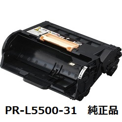 日本電気(NEC) PR-L5500-31 ドラムカートリッジ 純正品 【送料無料】【回収無料】