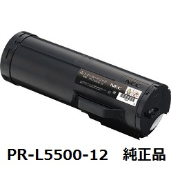 日本電気(NEC) PR-L5500-12 トナーカートリッジ 純正品 【送料無料】【回収無料】
