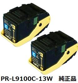 日本電気(NEC) PR-L9100C-13W トナーカートリッジ シアン 純正品 【送料無料】【回収無料】