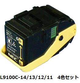 PR-L9100C-14/PR-L9100C-13/PR-L9100C-12/PR-L9100C-11 【4色セット】 日本電気(NEC)用 リサイクルトナー 【リサイクル即納品】【回収無料】【安心保証付】【リユース品】