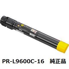 日本電気(NEC) PR-L9600C-16 大容量トナーカートリッジ イエロー 純正品 【送料無料】【回収無料】