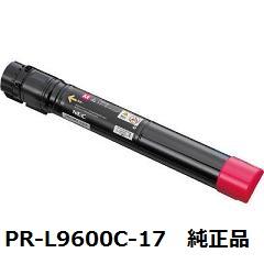 【ポイント20倍】日本電気(NEC) PR-L9600C-17 大容量トナーカートリッジ マゼンタ 純正品 【送料無料】【回収無料】