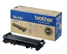 ブラザー(BROTHER) TN-29J トナーカートリッジ 純正品 【送料無料】【回収無料】