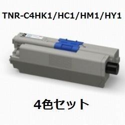 TNR-C4HK1/TNR-C4HC1/TNR-C4HM1/TNR-C4HY1 【4色セット】 リサイクルトナー 【リサイクル即納品】【送料無料】【回収無料】【安心保証付】【リユース品】【後払い可】