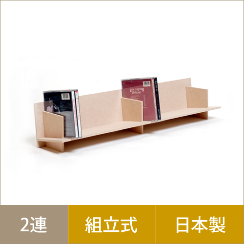 CD Stand Two Wooden ( CD Rack CD Storage CD Storage Rack Tabletop Rack Desk  Rack