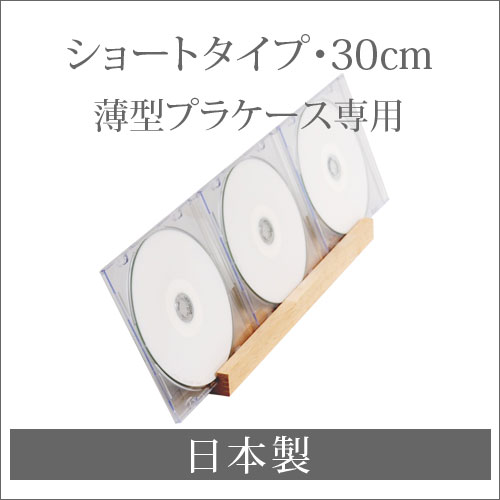 margherita cd stands for flat places short type cd display stand